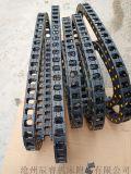 制造加工机械塑料拖链|桥架式桥式塑料拖链