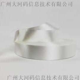 条码打印 厚胶带 西装和牛仔  水洗标材料 洗水唛
