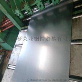 镀锌板 北京盛泰荣业厂家供应 开平无花镀锌板