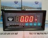 电气测速表TDS-4338-27转速信号测控装置