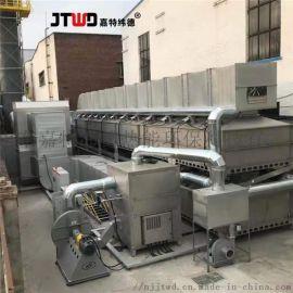 废气处理设备治理方案催化燃烧工业废气净化设备报价