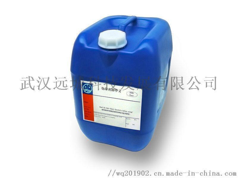 异喹啉原料生产厂家 119-65-3