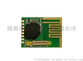 无线射频摸块 RFM75