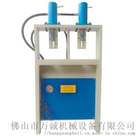 2.2KW小型管材不锈钢冲孔机 万诚机械冲孔机