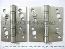 304不鏽鋼軸承 平開木門折頁加厚