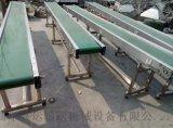 快递分拣输送机 水平铝型材输送机价格 六九重工pv
