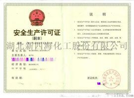 耐高温防腐涂料(可达500oC以上)的环氧树脂