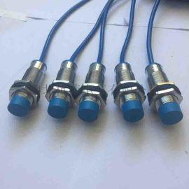 铝感应接近开关PRL18-8DP