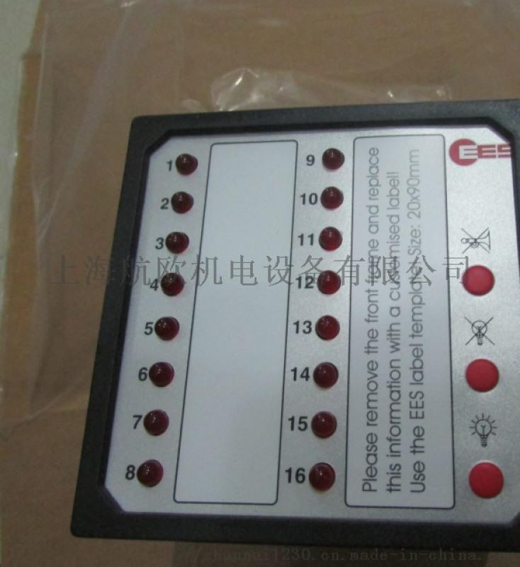 EES模块EES指示器