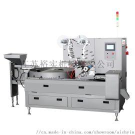 HTL-1200 三伺服高速全自动枕式包装机