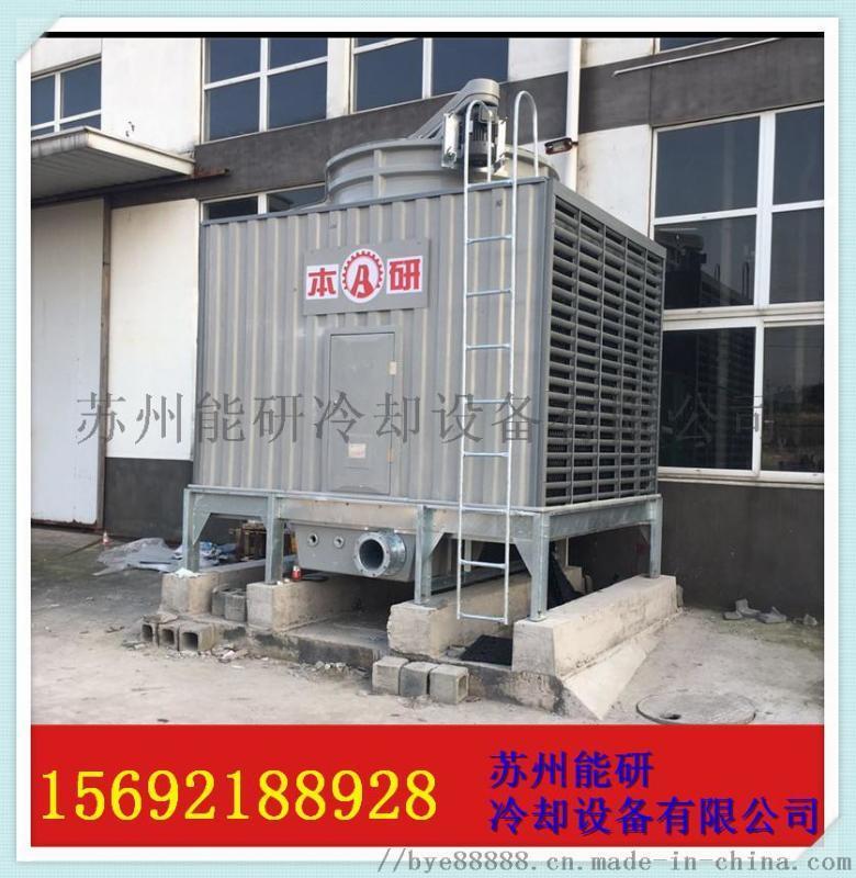 混合通風冷卻塔8T圓形冷卻塔廠家價格