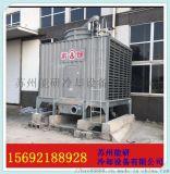 混合通风冷却塔8T圆形冷却塔厂家价格