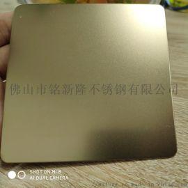 镜面喷砂香槟金不锈钢板 彩色不锈钢板
