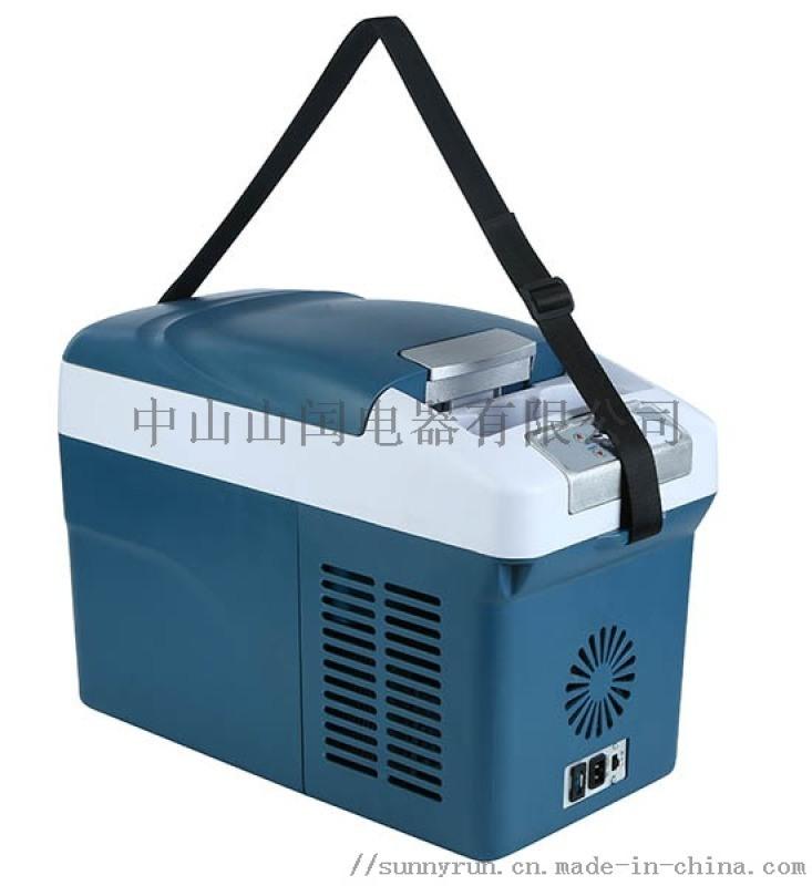 车载压缩机冰箱BCD-15L