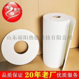 直供防火垫 陶瓷纤维垫 陶瓷纤维密封圈 硅酸铝垫片