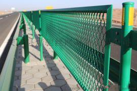 高速公路隔离防眩网 菱形孔钢板网护栏网