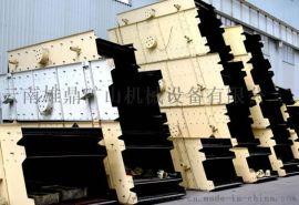 矿用振动筛直线筛厂家振动筛设备雄鼎机械