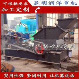 云南昆明制砂机厂家液压开箱制砂机设备