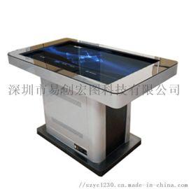 43寸自助触摸茶几智能电脑液晶触控互动洽谈桌一体机