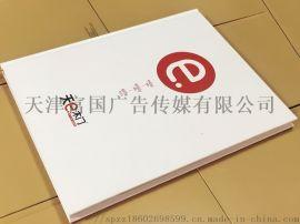 天津宣传画册制作 折页彩页海报设计 找富国货发全国