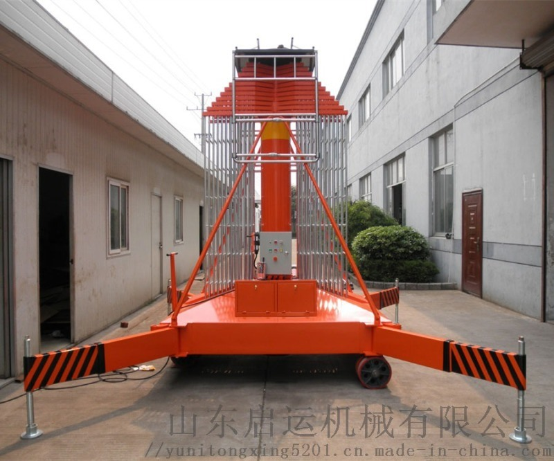 维修登高设备移动套缸平台咸阳市厂家定制升降平台