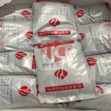 防磨膠泥 電廠陶瓷耐磨塗料 防磨料