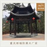 重慶花園防腐木六角亭子|休閒景觀涼亭廠家