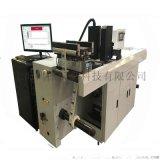 上海码图全自动精工1024GS喷头UV喷码机