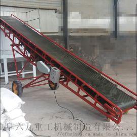 散粮两侧带挡边输送机生产Lj8**移动式皮带机