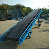 裝車伸縮皮帶機廠家卸貨輸送帶 Ljxy專用防滑輸送
