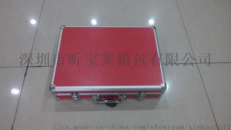 小型鋁合金工具箱廠家報價