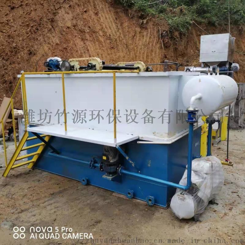 印染污水处理设备 清洗废水处理设备 竹源供应气浮机
