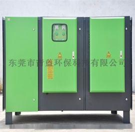 厂家生产批发静电式油烟净化器
