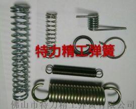 佛山廠家 直銷 五金彈簧  壓縮彈簧 鎖具彈簧