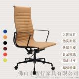 休闲座椅 高背皮椅 时尚简单的现  公椅