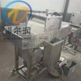 东北锅包肉上浆机加工设备 锅包肉油炸机流水线厂家