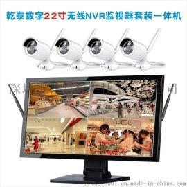 乾泰数字工业级22寸屏无线套装NVR监控一体机