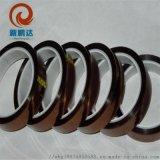 供應模切衝型金手指高溫雙面膠 茶色PI耐高溫雙面膠