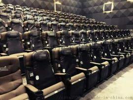 电影院座椅上面用的共享影院  垫厂家哪里有啊?