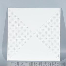 铝扣板厂家供应天花板 600*600工程铝扣板吊顶