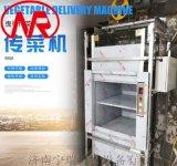 静音智能传菜电梯 低功率传菜电梯