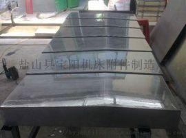 生产现代威亚HS6300卧式加工中导轨钢板防护罩