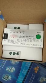 恒一智能重合闸HY02-C-10A22-10K