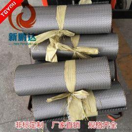 特 龙输送网格带 不锈钢机械输送带 耐高温