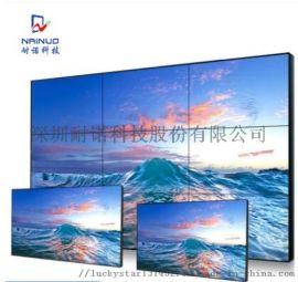 49寸lg1.8mm液晶拼接屏、拼接墙、拼接显示屏