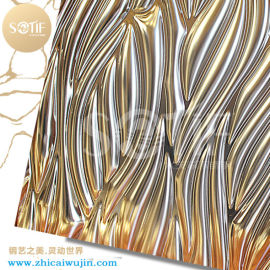 专业加工304 201等不锈钢装饰板