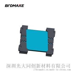 bromake光大同创定制epe高低密度折叠伸展式缓冲包装