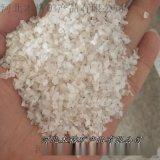 本格供應 建材石英砂 低鐵石英砂 白色石英砂