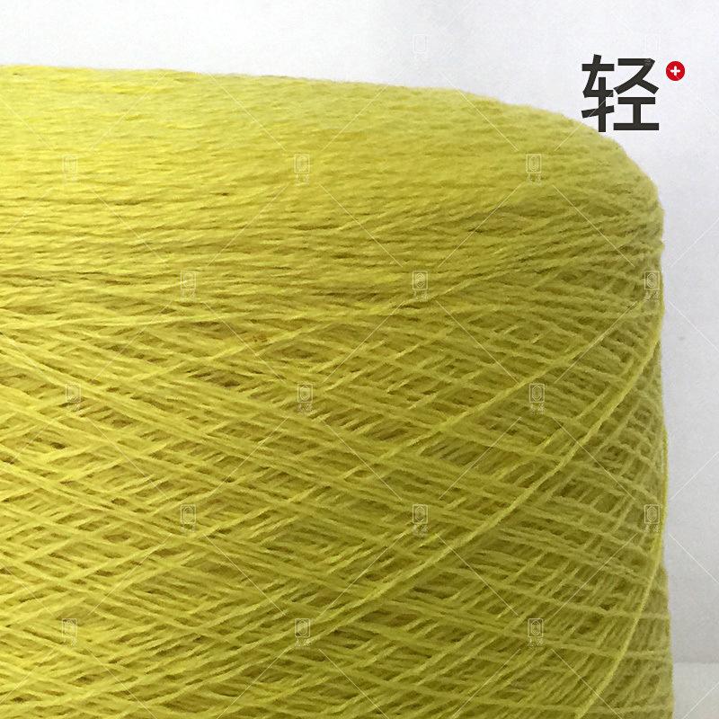 【志源】厂家批发毛感丰富65羊毛35尼龙弹力羊仔毛 16S/2羊仔纱