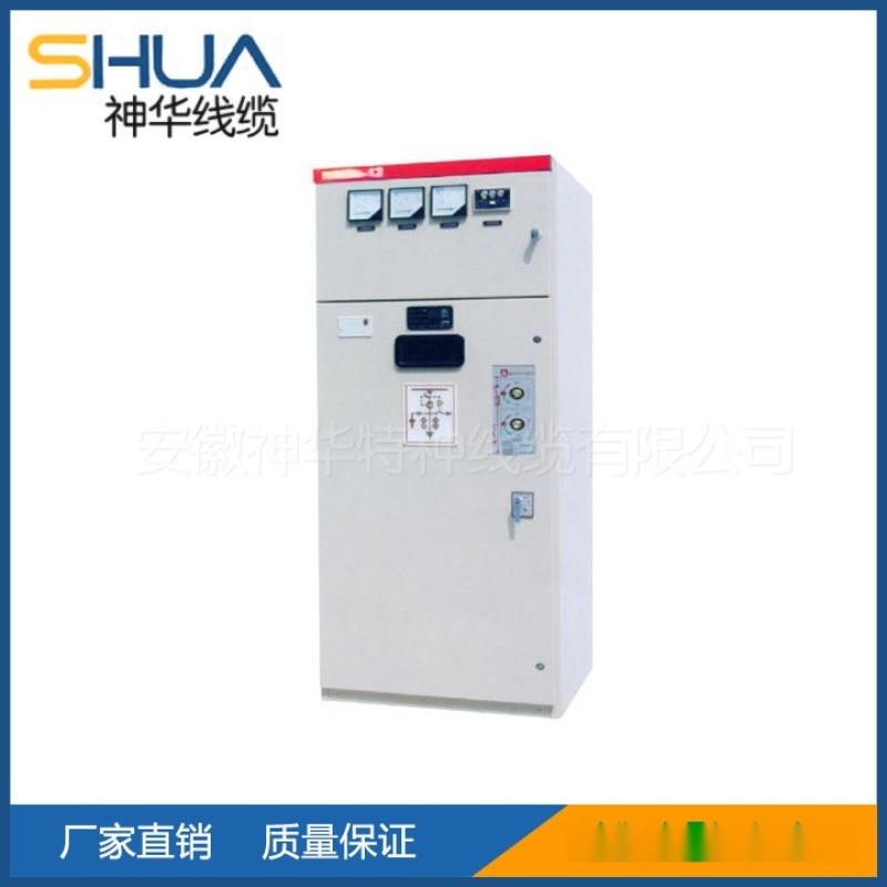 HXGN-12环网柜 电缆分接箱 高压环网柜可定制